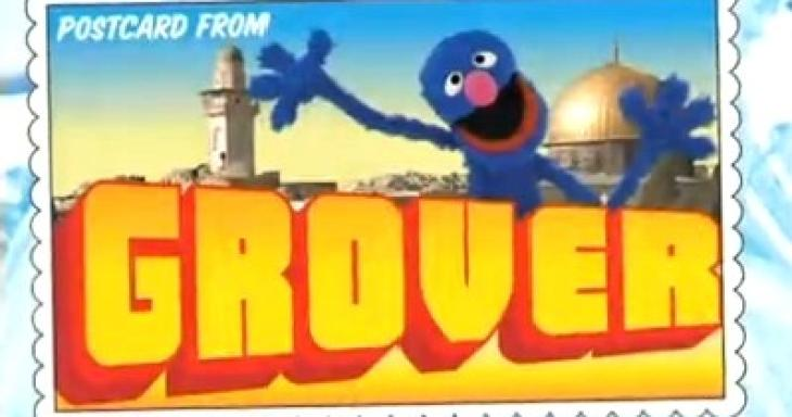 Postcard From Grover Image