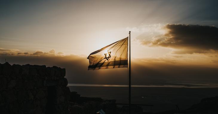 Israel flag sunset