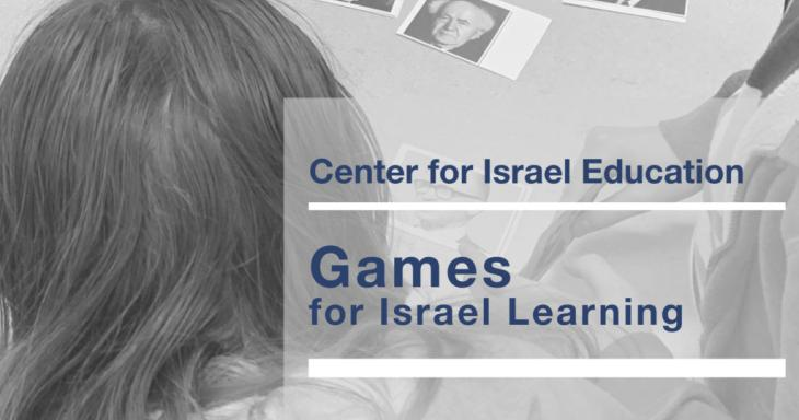 Games Israel Learning Image