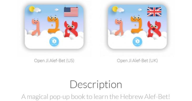 Ji Aleph Bet Image