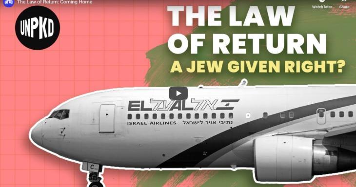 Unpacked Jewish Return Image