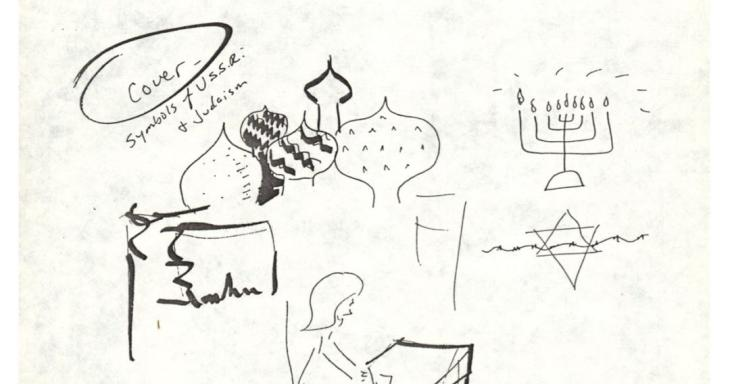 Drawings from the title page of Masha's Hanukkah letter