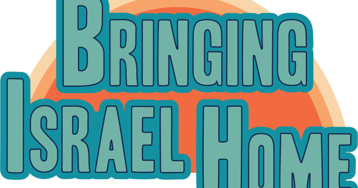 Bringing Israel Home Logo