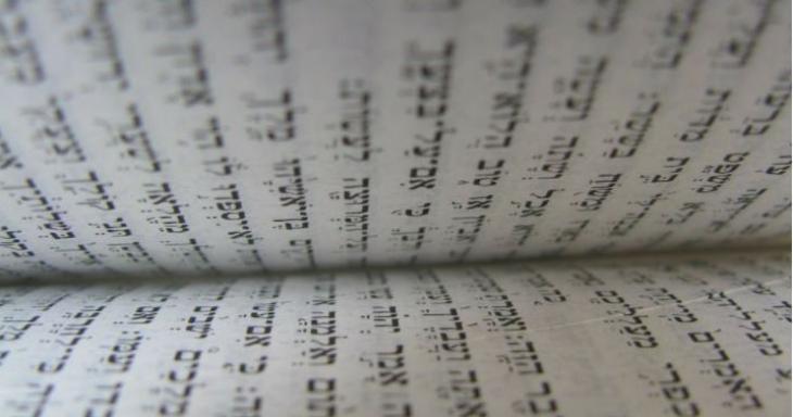 Prayer Text