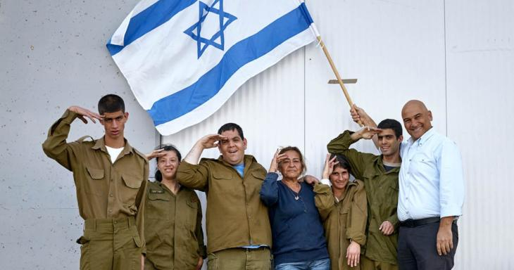 IDF Special in Uniform unit