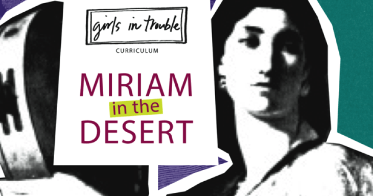 Miriam in the Desert preview