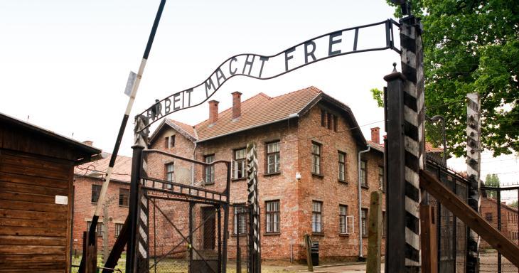 Auchwitz Gate