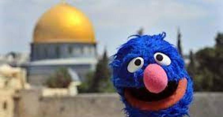 Shalom Sesame: Grover Visits Jerusalem