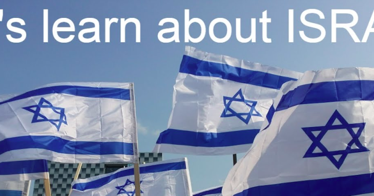 Learn & Celebrate Israel: A collection of interactive virtual games