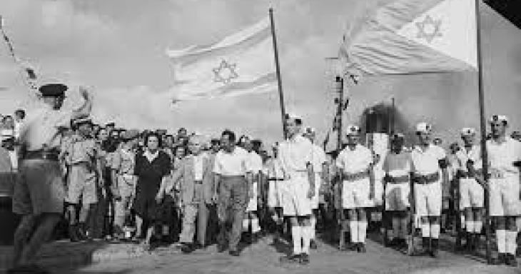 Israel's War of Independence