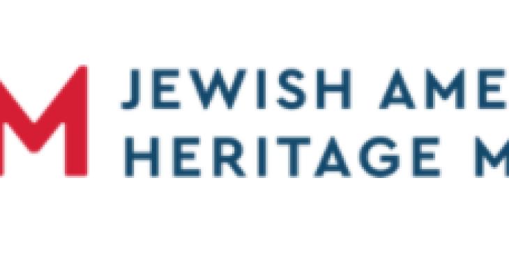 Jewish American Heritage Month Logo