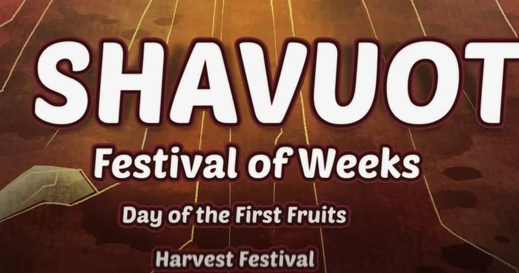 Shavuos video cover