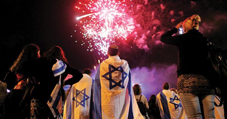 Israel Celebration