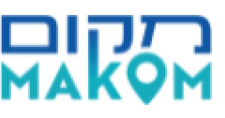 Logo of Makom Israel