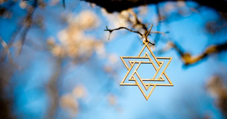 Jewish Star in Tree