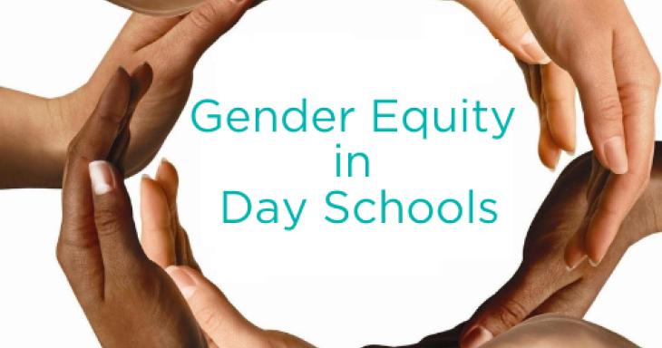 Revised Gender Equity in Day Schools logo