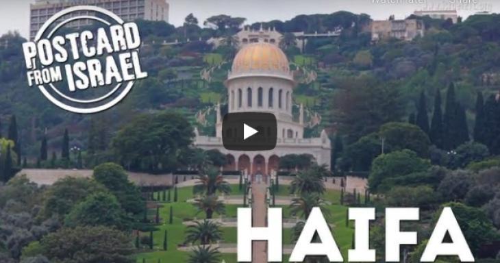 Haifa Video Thumbnail