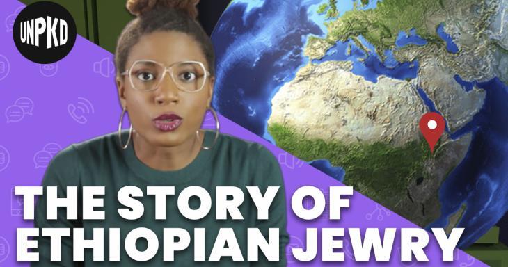 Ethiopian Jewry