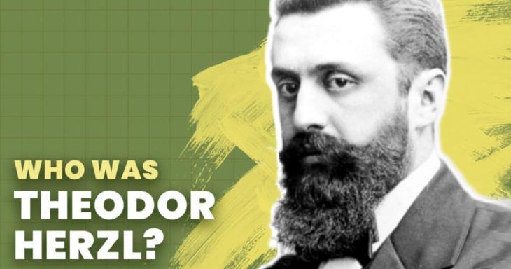 Herzl: The Zionist Dream of a Jewish State