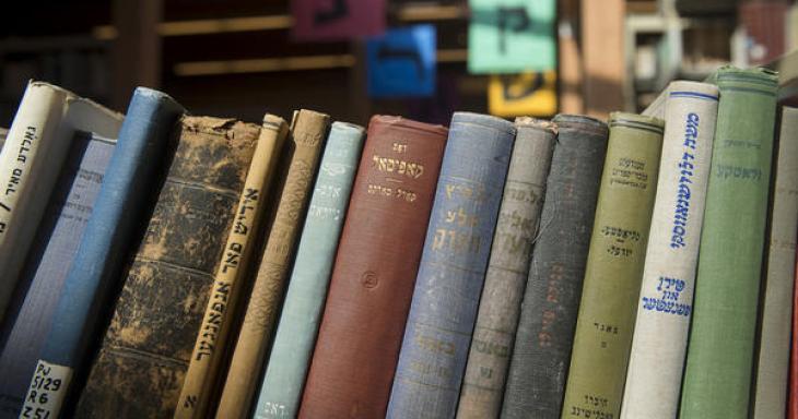 Jewish Theological Dilemmas After the Holocaust