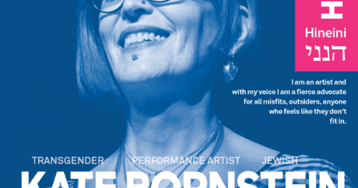 Jewish LGBTQ Hero Series Curriculum — Kate Bornstein
