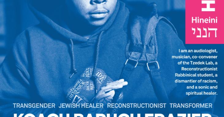 Jewish LGBTQ Hero Series Curriculum — Dr. Koach Baruch Frazier