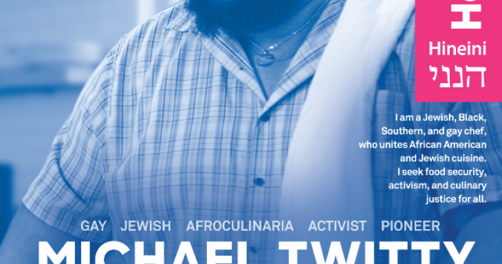 Jewish LGBTQ Hero Series Curriculum — Michael Twitty