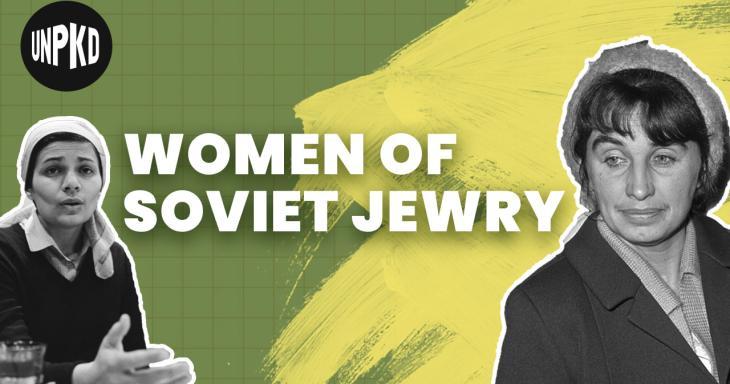 Women of the Refuseniks