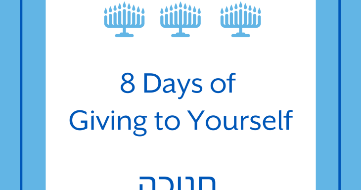 8 Days of Giving to Yourself