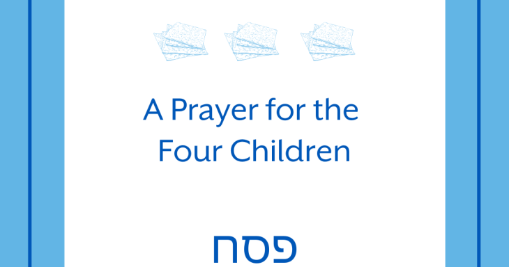 A Prayer for the Four Children