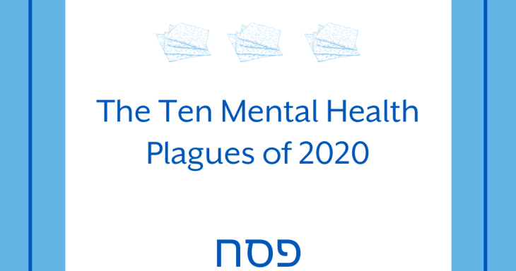 The 10 Mental Health Plagues of 2020