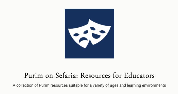 Purim on Sefaria: Resources for Educators