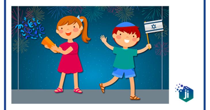 Israel Learning on Ji Tap