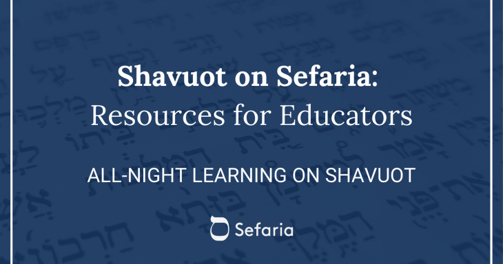 All-Night Learning on Shavuot