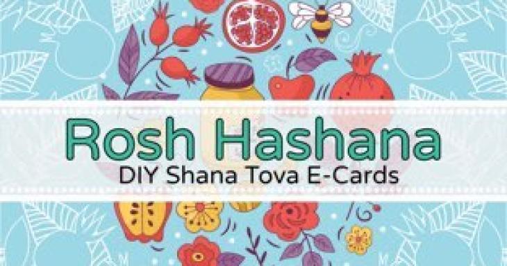 Rosh Hashanah Ji Resources
