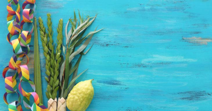 Independent Study for Sukkot