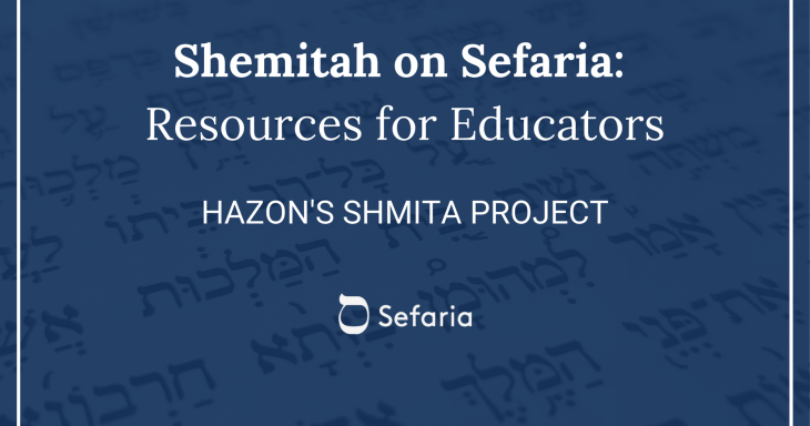 Hazon's Shmita Project
