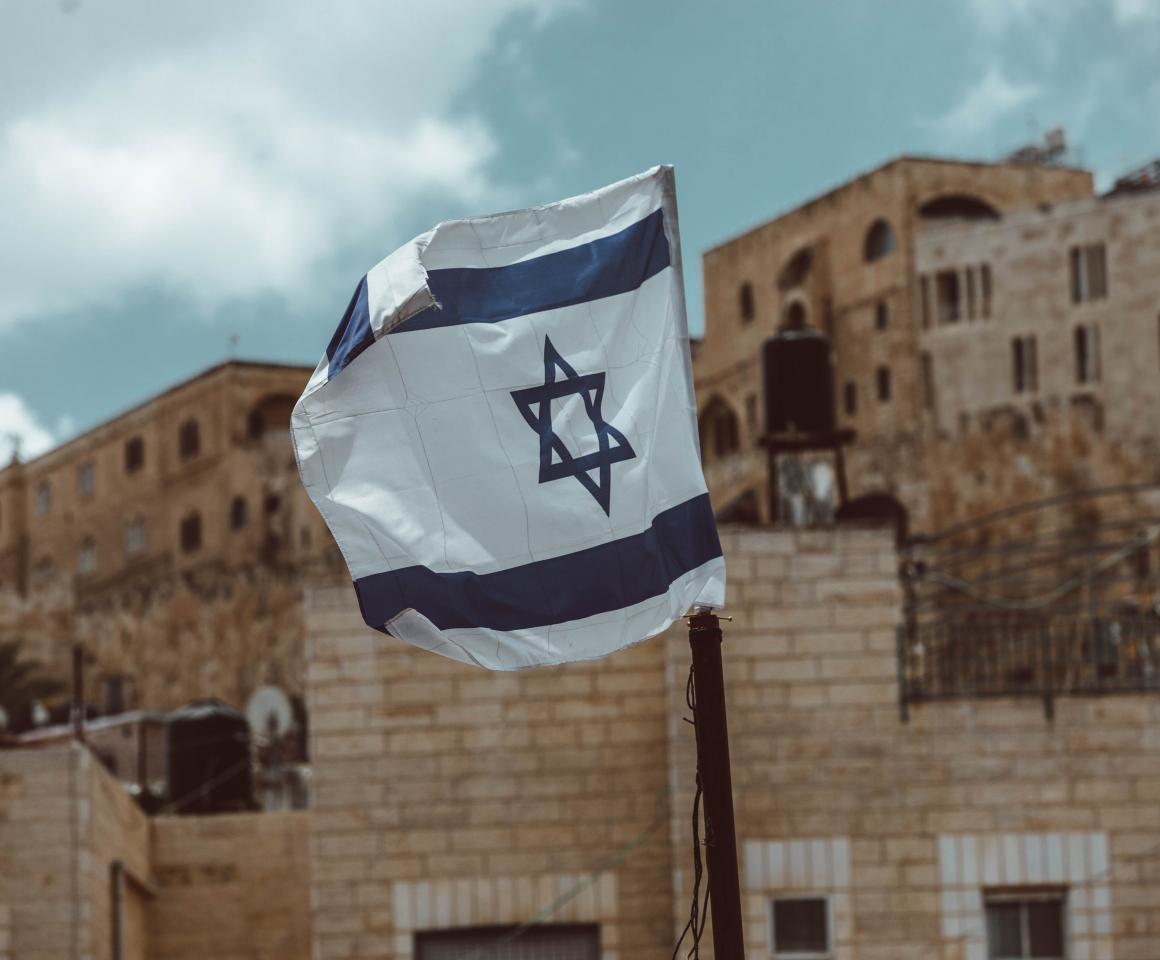 Israel Flag  Old City