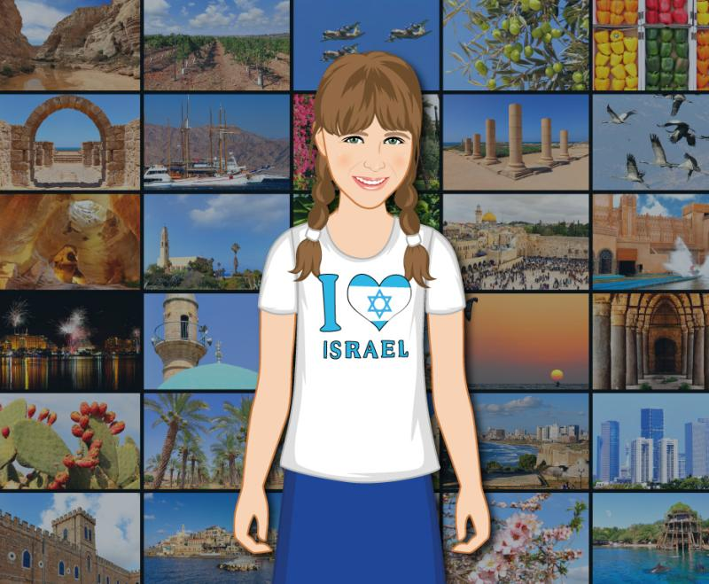 Experience Israel With Yali Image