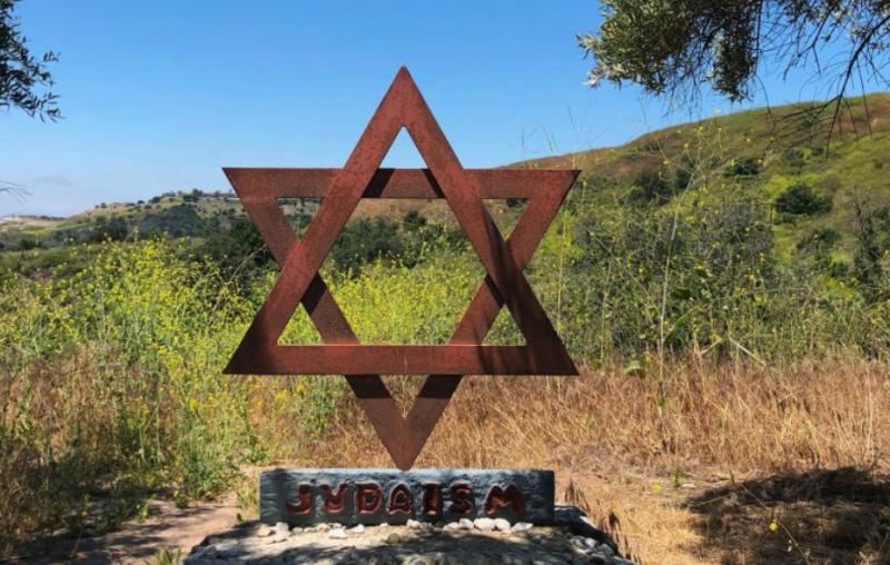Judaism Unbound Podcast
