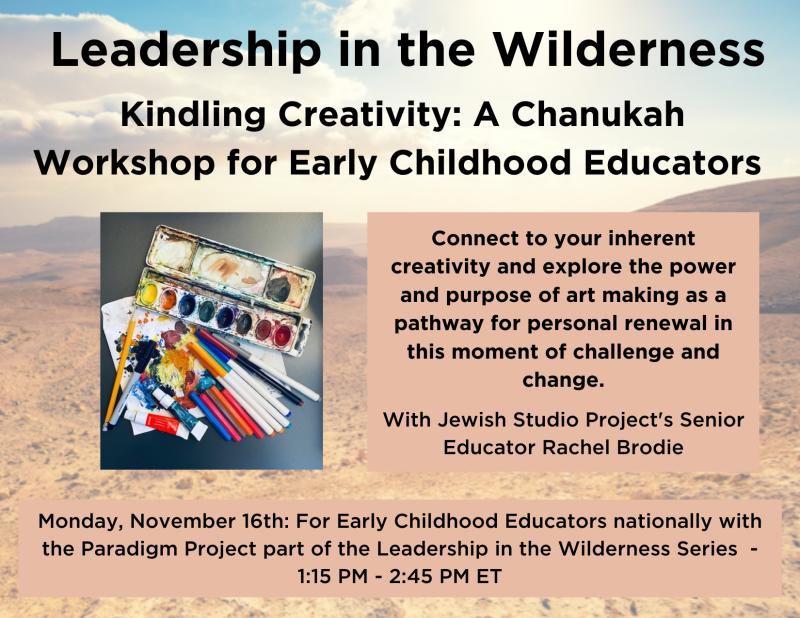 Kindling Creativity 3