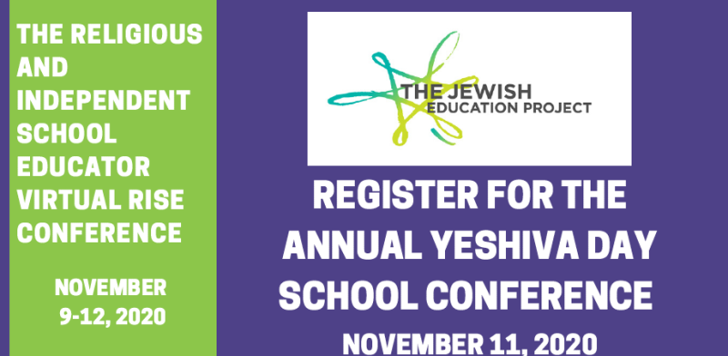 The Annual Yeshiva Day School Conference