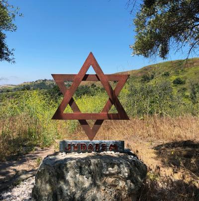 Judaism Unbound Podcast Image