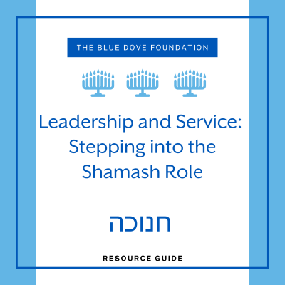 Leadership and Service: Stepping into the  Shamash Role