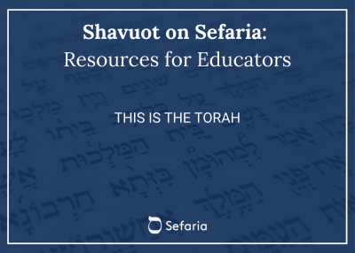 THIS is the Torah