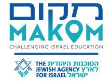 Makom: The Jewish Agency for Israel Education Lab